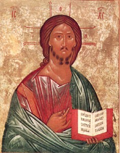 Christ Pantocrator, Novgorod (Russie), fin XVe siècle