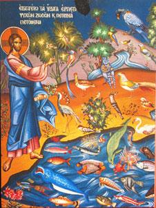 Icône du Christ Créateur de l'univers