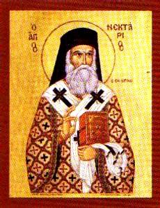 Icône de Saint Nectaire